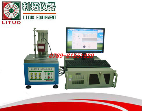 LT-SJ06-D automatic key switch load testing machine