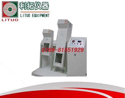LT-SJ04-B Mobile drum drop test machine