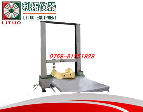 LT-CZ03 bicycle forks shock and vibration testing machine
