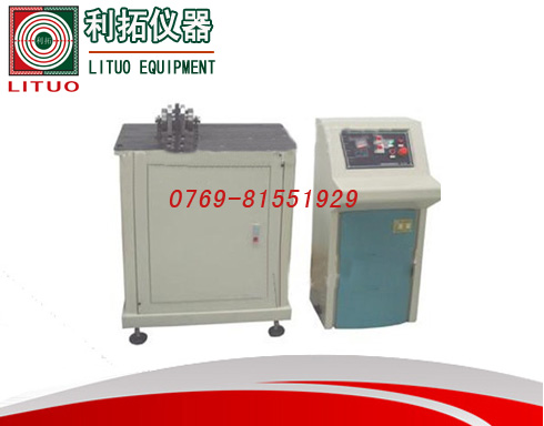 LT-CZ08 drum shaft wear testing machine